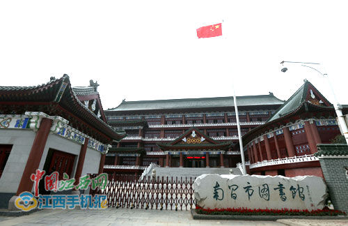 南昌市图书馆下月初恢复开放