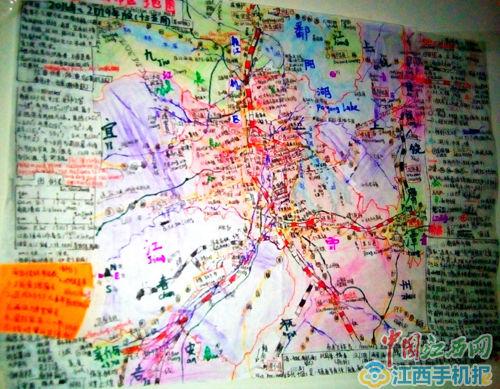 江西高校学生手绘南昌地图走红 网友忙着找家