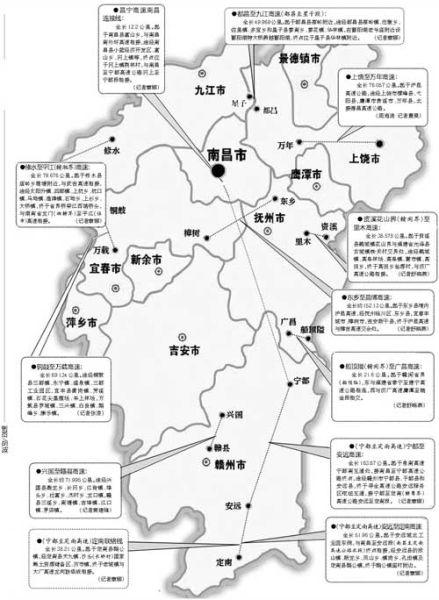 ●昌宁高速南昌连接线:全长12.2公里