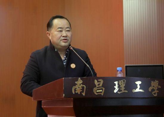 南昌理工学院赵晓迟_南昌理工学院召开2017年党政联席(扩大)会会议