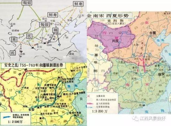 """""""五胡乱华""""""""安史之乱"""",宋金战争地图"""