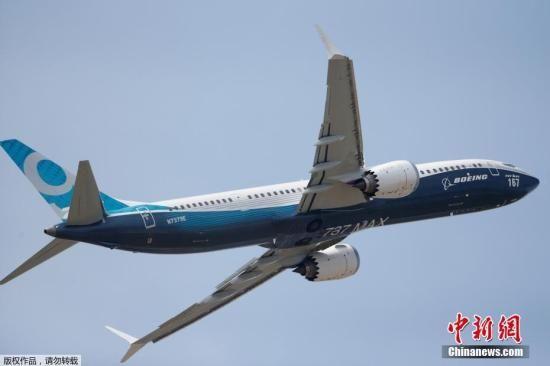目前,江西航空已通航至厦门,西安,乌鲁木齐,海口,天津,沈阳,呼和浩特