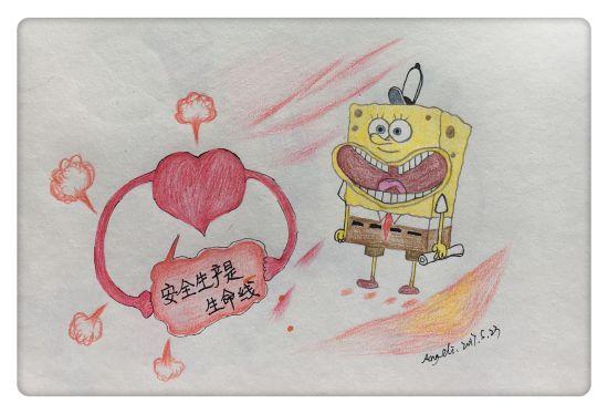 国网上高县供电公司上甘山供电所海绵绵宝宝说安全系列漫画