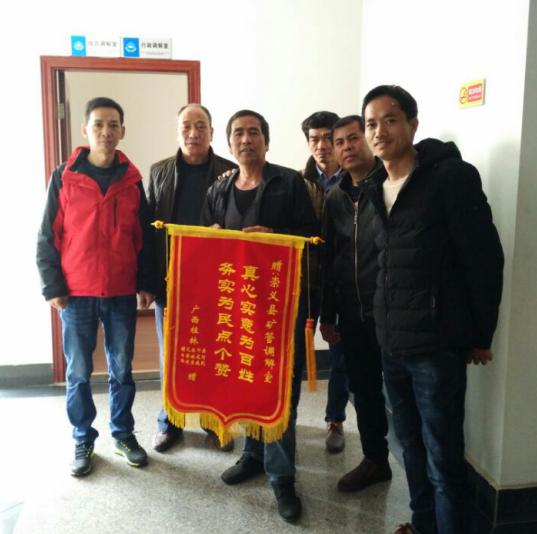 崇义县矿管局成功调解一起矿山拖欠工程款纠纷