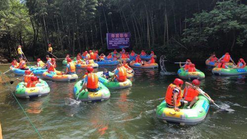 江西庐山西海·西海漂流景区正式对外开放