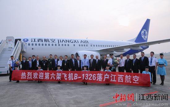 九江到北京的飞机