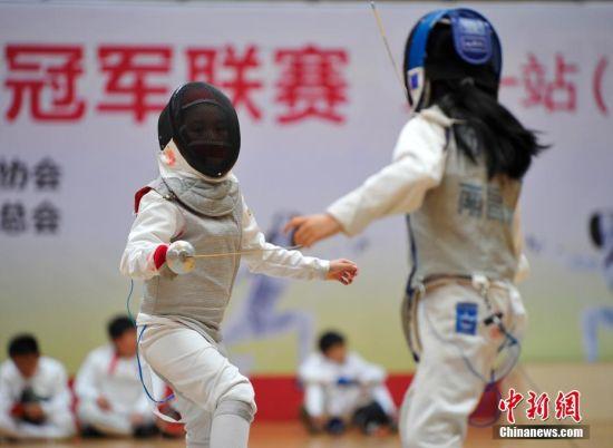2018江西省击剑俱乐部冠军联赛开赛