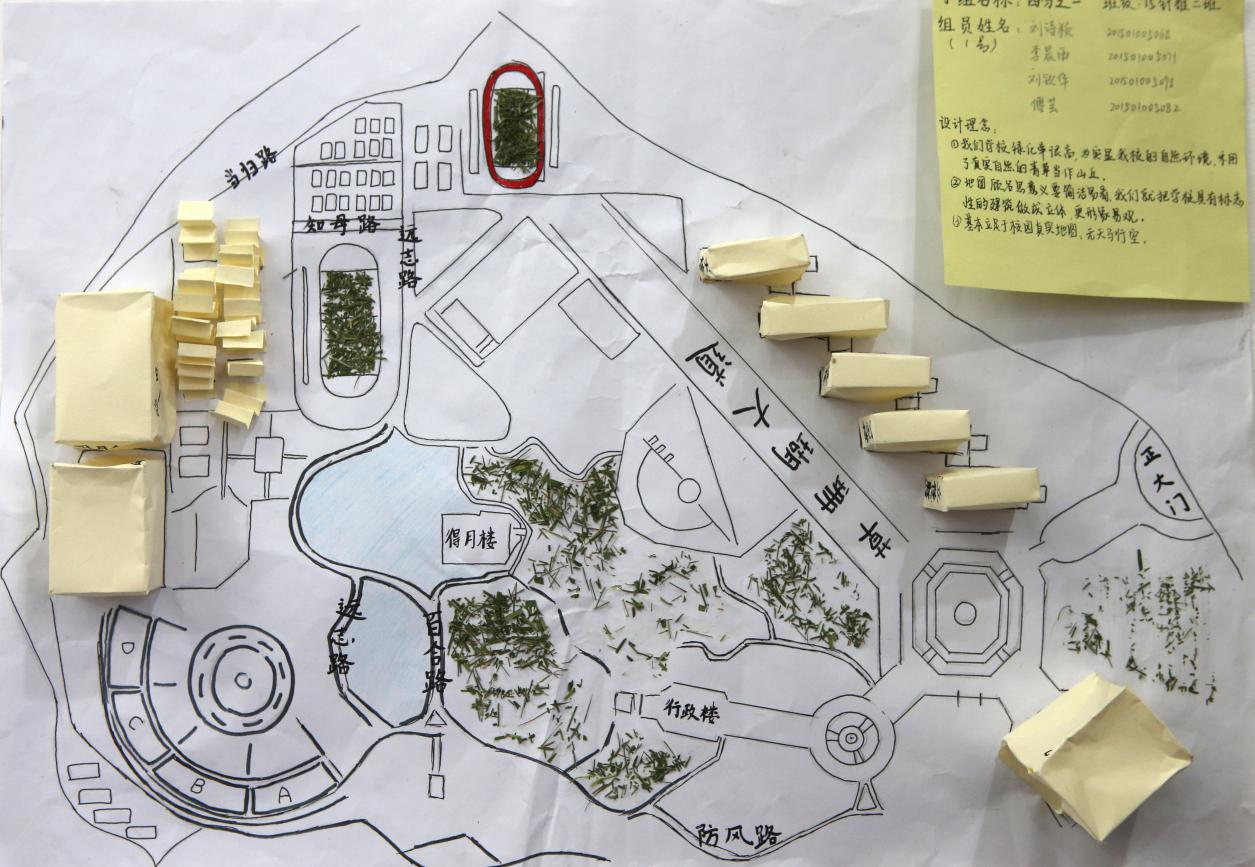 """手绘校园地图 江中学子玩转""""创意"""