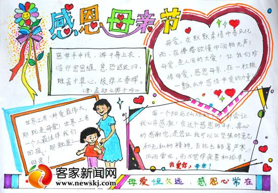 赣州小学生母亲节手绘感恩卡 浓浓感恩送妈妈